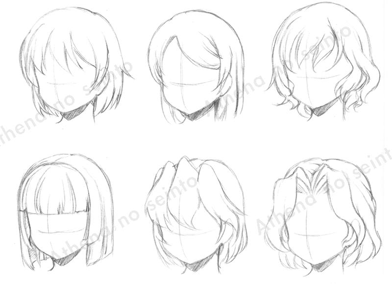 tipos de rostros anime - Buscar con Google  Dibujos de peinados   Tutoriales de anime  Dibujos, dibujos de Caras Y Rostros Animé, como dibujar Caras Y Rostros Animé paso a paso